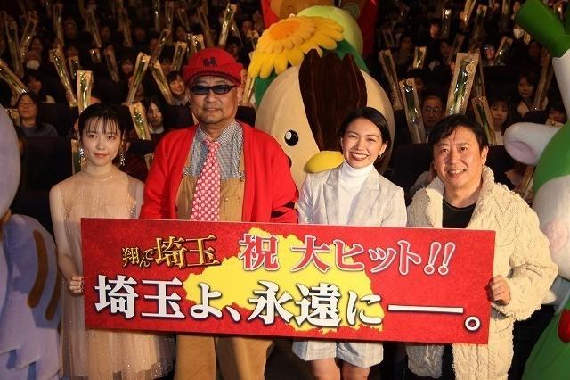 埼玉出身・島崎遥香は「埼玉の ヒットは最後」と予言!?