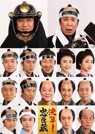濱田岳、妻夫木聡、竹内結子、石原さとみ!「決算!忠臣蔵」に超豪華キャスト続々