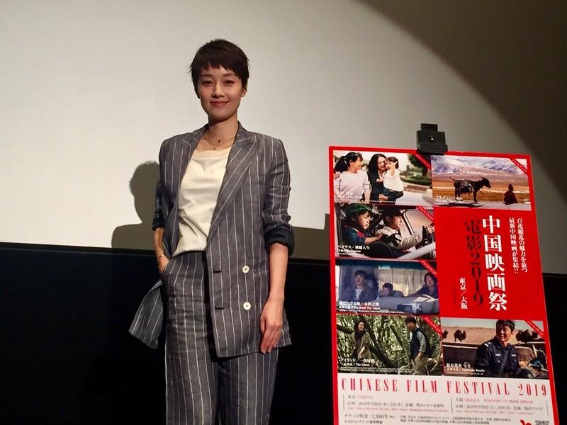 中国映画祭「電影2019」が開幕 日中共同製作映画など最新作を紹介