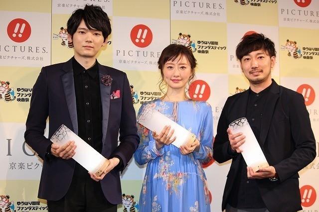 ゆうばり国際ファンタスティック 映画祭2019が開幕!