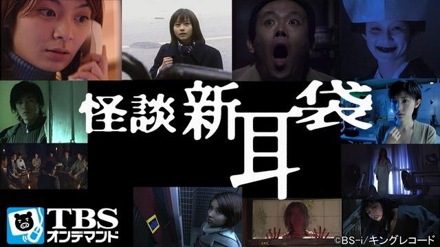 【ホラー映画コラム】OSOREZONEの「怪談新耳袋」でホラーライフが捗る!劇場版2作品はココを見よ
