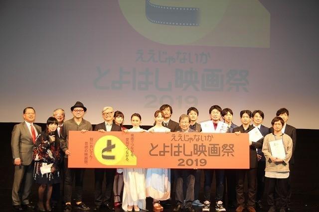 堤幸彦監督&山口紗弥加&松井玲奈が クロージングセレモニーに登場