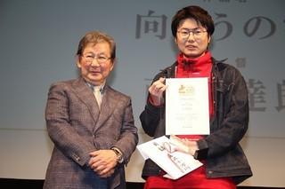 コンペ部門の杉田成道審査と、 グランプリに輝いた西川達郎監督「人魚の眠る家」
