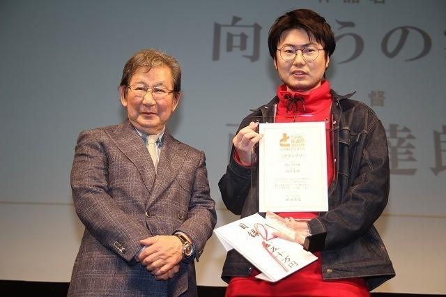コンペ部門の杉田成道審査と、 グランプリに輝いた西川達郎監督