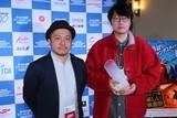 """ゆうばり国際映画祭2019グランプリ・森田和樹監督、病を乗り越えて踏み出した""""未来への1歩"""""""