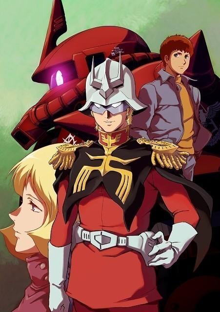 「機動戦士ガンダム THE ORIGIN」全13話でTVアニメ化 OP主題歌は「LUNA SEA」が担当