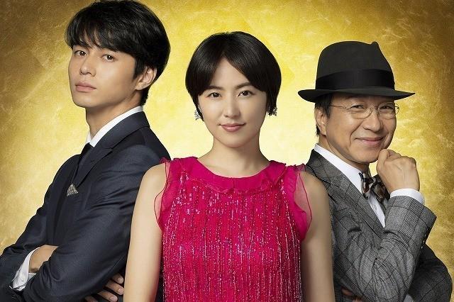 映画版では、ダー子(長澤まさみ)の 秘めた恋心も描かれる