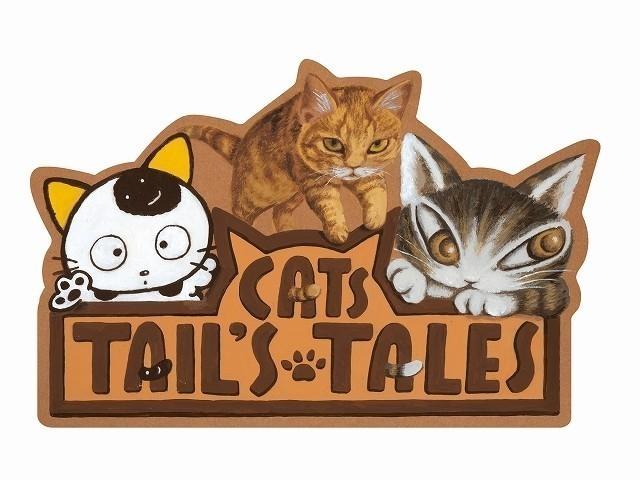 猫がテーマのオムニバス映画「ダヤンとタマと飛び猫と」5月10日から公開