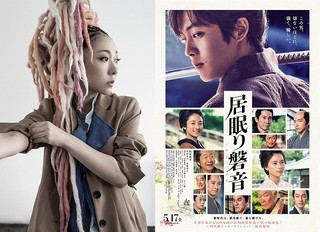 MISIA、松坂桃李主演「居眠り磐音」の主題歌に 切ない恋模様に涙する新予告公開