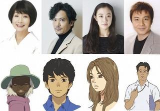 稲垣&蒼井は主人公の両親役「海獣の子供」