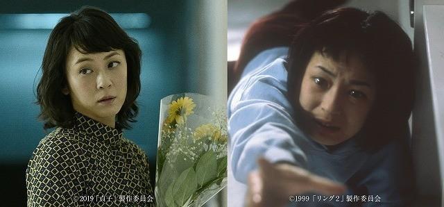 同じ役で約20年ぶりにシリーズ復帰する佐藤仁美