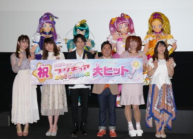 爆笑問題の田中裕二「プリキュア」観客層に驚き「50過ぎのおじさんが……」