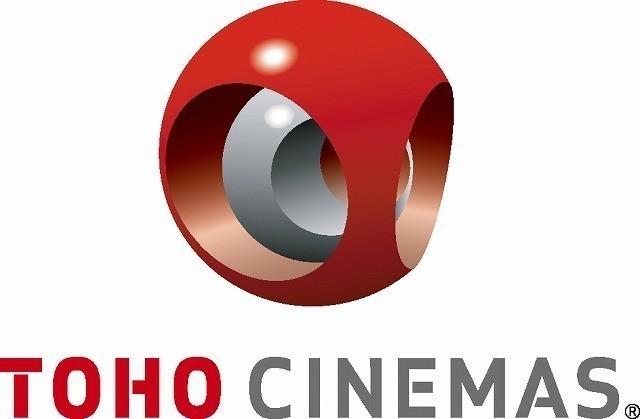 TOHOシネマズが鑑賞料金を値上げ 一般1900円に : 映画ニュース - 映画.com