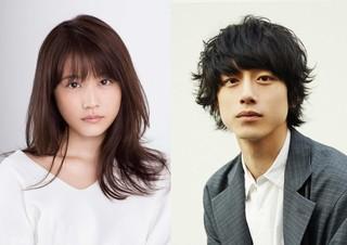 有村架純×坂口健太郎、岡田惠和脚本ドラマで共演 震災経験した男女のラブストーリー