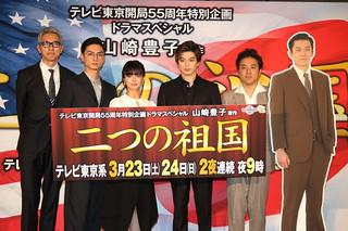 日系二世を演じたムロツヨシの英語が、多部未華子のツボに!?  新田真剣佑からの指導も