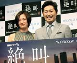 尾野真千子、安田顕の思わぬ特技暴露にチクリ「今言うたらあかんやん」