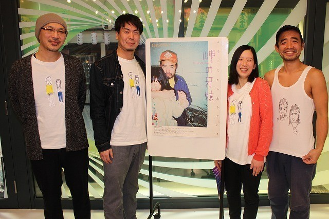 WEB番組「活弁シネマ倶楽部」に出演した「岬の兄妹」チーム