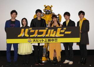 土屋太鳳、バンブルビーと「お花見行きたい!」 弟・神葉とイベント初共演も実現