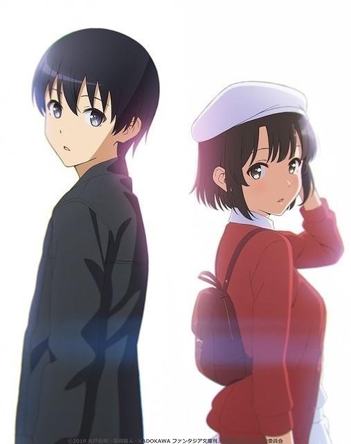 テレビアニメ第1期と第2期の地上波再放送も決定