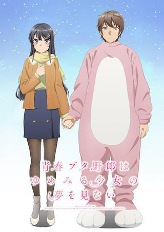 「青春ブタ野郎」劇場アニメの仕上がりに石川界人「必ず感動させます!」と自信満々