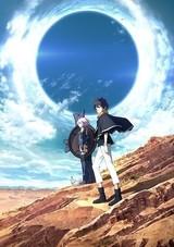 「FGO」TVアニメ「バビロニア」10月放送開始 劇場版「キャメロット」前編は20年公開