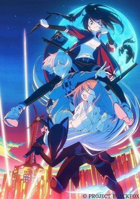 オリジナルアニメ「BLACKFOX」今秋劇場公開決定 アニメと実写時代劇が連動