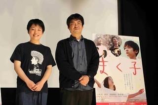 (左から)鶴岡慧子監督、沖田修一監督「まく子」