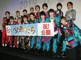 「映画 少年たち」北京映画祭へ、「SixTONES」ジェシー「ジャニーズの良さアピールしたい」