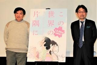 長尺版「この世界の片隅に」12月20日公開決定 片渕須直監督「実はまだ製作中」