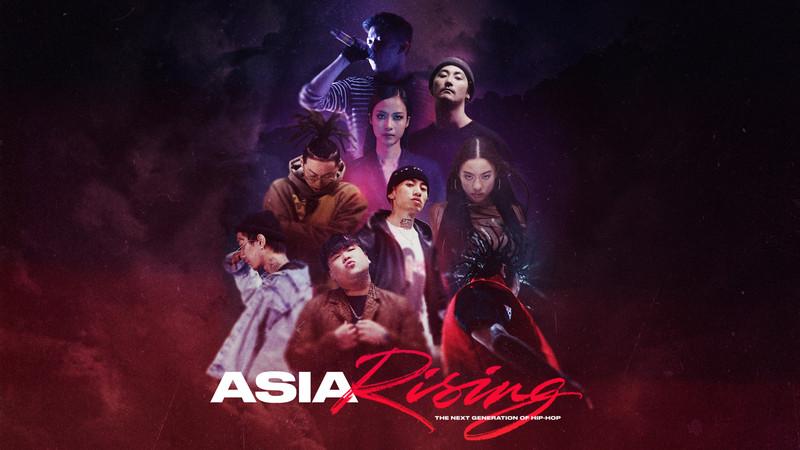 アジアンヒップホップの今を映す 88risingとレッドブルのドキュメンタリーが公開