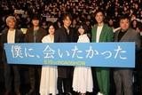 """EXILE TAKAHIRO、M!LK・板垣瑞生の""""イケメン自覚""""に「なめてんな」"""