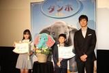 西島秀俊、ティム・バートン監督&コリン・ファレルのお茶目すぎる素顔を暴露!