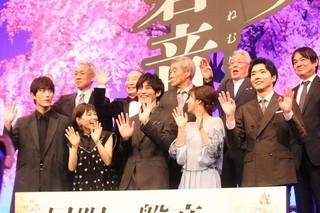 松坂桃李、公開危機の「居眠り磐音」再始動に感謝「無事、公開いたします」