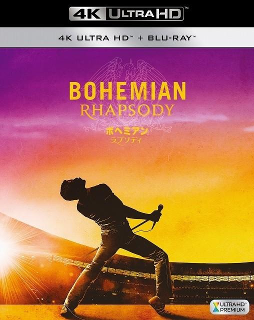 「ボヘミアン・ラプソディ」待望のブルーレイ&配信決定! ライブ・エイド完全版も収録