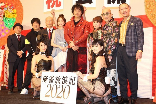 斎藤工「麻雀放浪記2020」が苦難に直面している作品の「希望になれば」