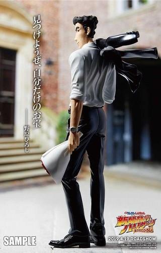 「映画クレしん」野原ひろし、タキシード姿で初のピンナップポスターに