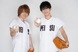 「MIX」梶裕貴&内田雄馬、早くも相思相愛 アフレコ現場は内田姉弟が仲良しすぎる?