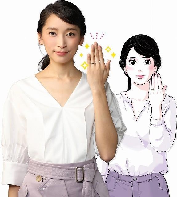 """アラサーの""""おひとり様女子""""を演じる杏"""