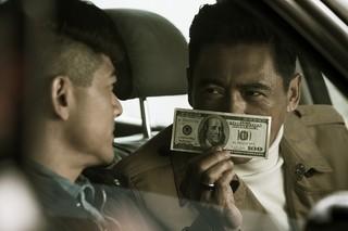 中国興収200億円超え! チョウ・ユンファ×アーロン・クォックのダブル主演作、20年2月公開
