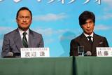 福島原発の真実に迫る「Fukushima50」、主演の佐藤浩市が力説「絶対に忘れてはいけない」