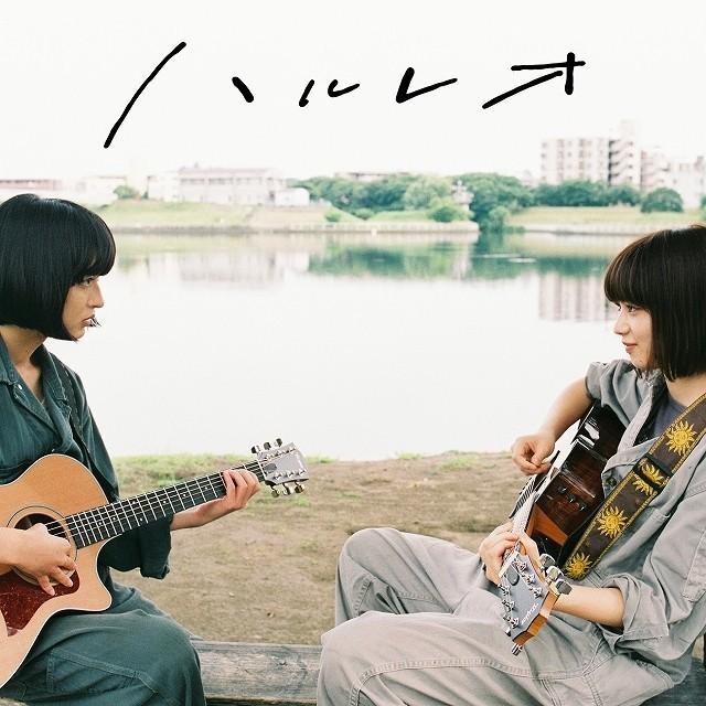 小松菜奈&門脇麦、ギターデュオでメジャーデビュー!MVは「Lemon」「マリーゴールド」監督が制作 - 画像4
