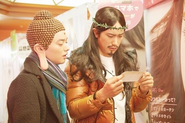 松山ケンイチ×染谷将太の実写「聖☆おにいさん」 ドラマ2期の特報映像が初披露 - 画像5