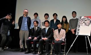 アヌシー映画祭2019は日本アニメ特集 新海誠×AR三兄弟コラボVR作品展示も