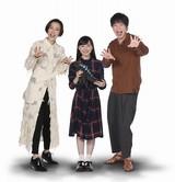 ハリウッド版「ゴジラ」続編、吹き替え声優に芦田愛菜&木村佳乃&田中圭 メインキャラ役に