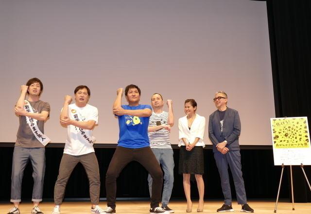 人気YouTuber「よさこいバンキッシュ」&「東海オンエア」沖縄降臨!ファンが大歓声 - 画像3