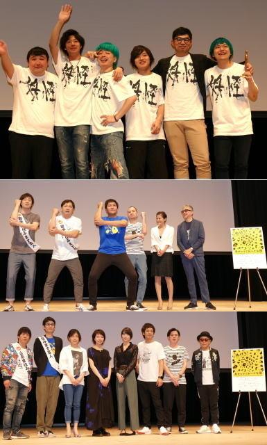 人気YouTuber「よさこいバンキッシュ」&「東海オンエア」沖縄降臨!ファンが大歓声