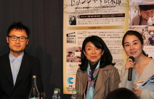 日本酒の世界で活躍する女性先駆者たちを追ったドキュメンタリー