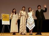 キスの登場回数はギネス級? 俊英・松本花奈監督の新作「キスカム!」沖縄で上映