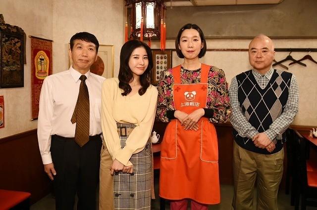 吉高由里子「わたし、定時で帰ります。」×食べログ 「上海飯店」の特設サイトが登場