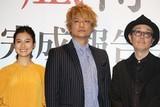 香取慎吾、自らの狂気&闇を封じ込めた「凪待ち」の撮影は「気持ちが良かった」